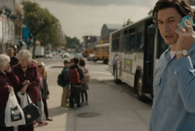 Jim Jarmusch makes the most of the mundane in his poetry-infused film. -- still via 'Paterson'