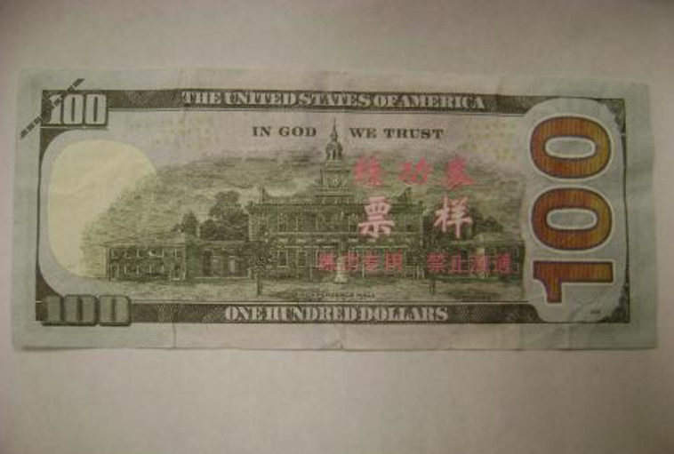 Phony Money Marked With Chinese Characters Is Being Circulated In
