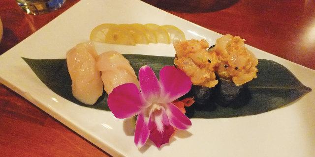 Sushiya!